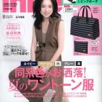 セラミド美容液「モイスチャーマトリックスE」が女性誌「InRed」で紹介されました!