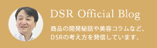DSR Official Blog